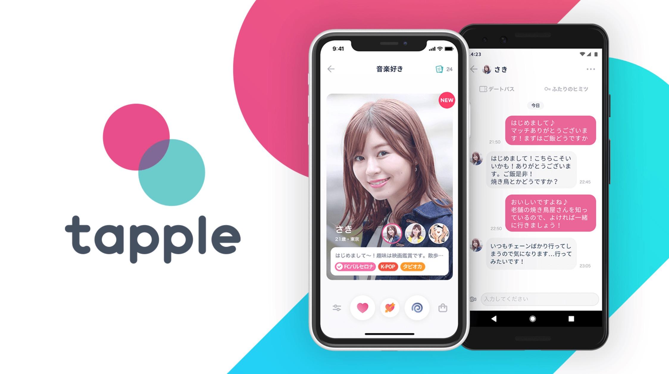 Tapple app
